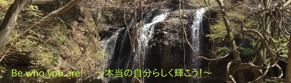 滝の写真/文字入り